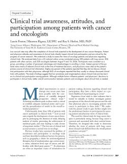 Clinical trial awareness, attitudes, and participation among patients with cancer and oncologists