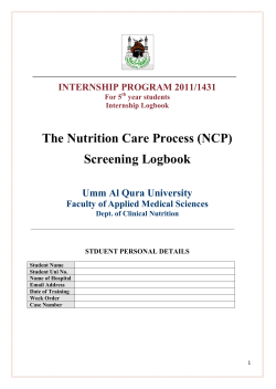 The Nutrition Care Process (NCP) Screening Logbook Umm Al Qura University