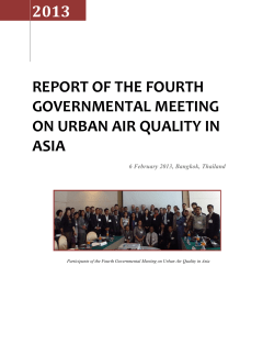 2013 REPORT OF THE FOURTH GOVERNMENTAL MEETING ON URBAN AIR QUALITY IN