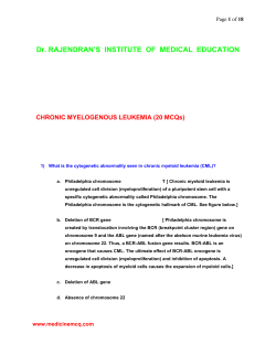 Dr. RAJENDRAN'S  INSTITUTE  OF  MEDICAL  EDUCATION 1