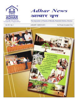 Adhar News The Association of Parents of Mentally Retarded Children, Mumbai