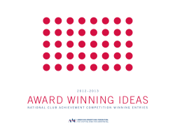 award winning ideas