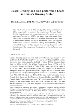 Biased Lending and Non-performing Loans in China's Banking Sector