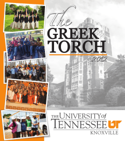 TORCH GREEK The 2012