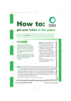 How to: get your letter