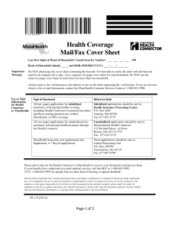 Health Coverage Mail/Fax Cover Sheet
