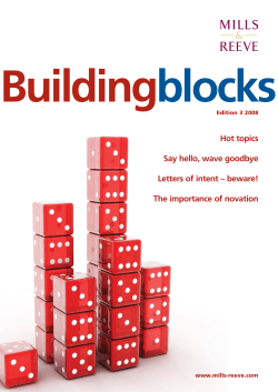 Building blocks Hot topics Say hello, wave goodbye