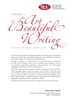 calligraphy: from Greek, kallos: beauty + graphein: to write