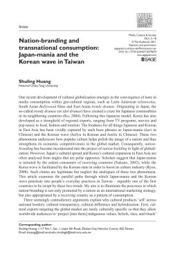 Nation-branding and transnational consumption: Article