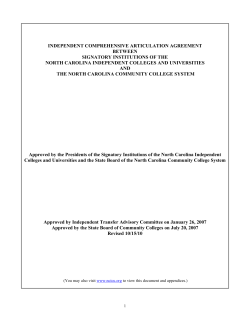 INDEPENDENT COMPREHENSIVE ARTICULATION AGREEMENT BETWEEN SIGNATORY INSTITUTIONS OF THE