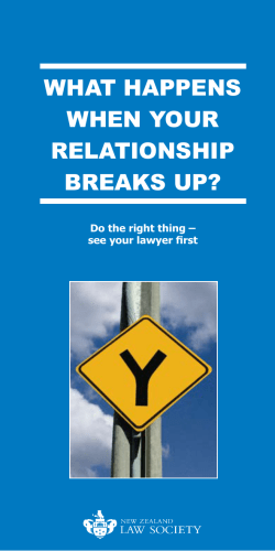 WHAT HAPPENS WHEN YOUR RELATIONSHIP BREAKS UP?
