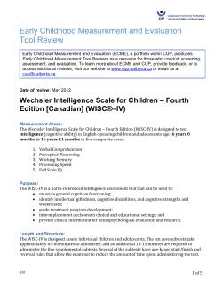Early Childhood Measurement and Evaluation Tool Review