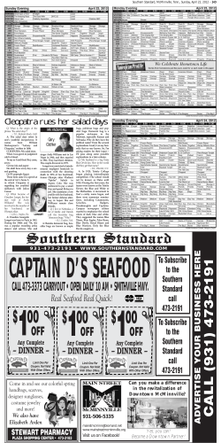 1 CAPTAIN D'S SEAFOOD $ 00