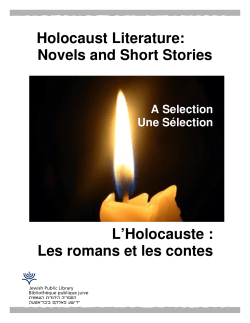 Holocaust Literature:  Novels and Short Stories L'Holocauste :