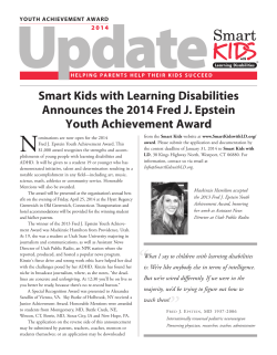 Update N Smart Kids with Learning Disabilities Announces the 2014 Fred J. Epstein