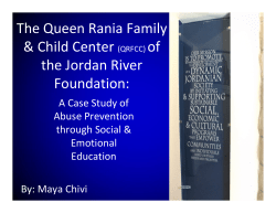 The Queen Rania Family   & Child Center  of