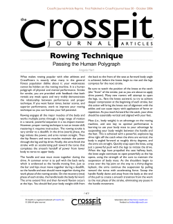 Rowing Technique Passing the Human Polygraph