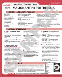 MALIGNANT HYPERTHERMIA EMERGENCY THERAPY FOR DIAGNOSIS vs. ASSOCIATED PROBLEMS