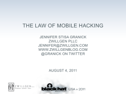THE LAW OF MOBILE HACKING