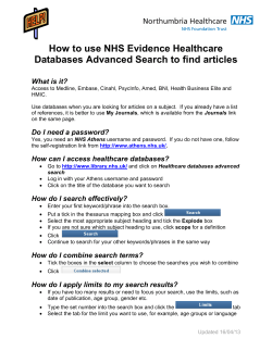 How to use NHS Evidence Healthcare What is it?