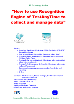 """How to use Recognition Engine of TestAnyTime to collect and manage data"""