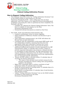 Clinical Coding Arbitration Process  How to Request Coding Arbitration