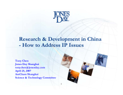 Research & Development in China - How to Address IP Issues