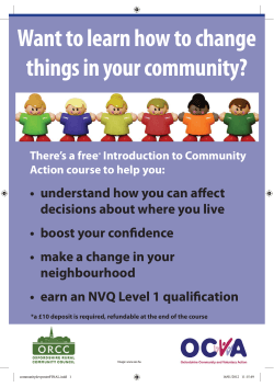Want to learn how to change things in your community?