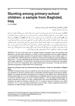 Stunting among primary-school children: a sample from Baghdad, Iraq