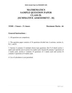 MATHEMATICS SAMPLE QUESTION PAPER CLASS IX (SUMMATIVE ASSESSMENT - II)