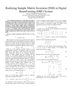Realizing Sample Matrix Inversion (SMI)  in Digital BeamForming (DBF) System