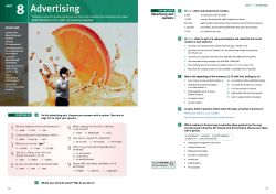 8 Advertising unit