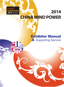 Exhibitor Manual A Supporting Service