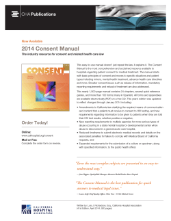 2014 Consent Manual Now Available