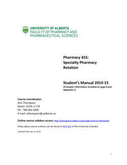 Pharmacy 455: Specialty Pharmacy Rotation