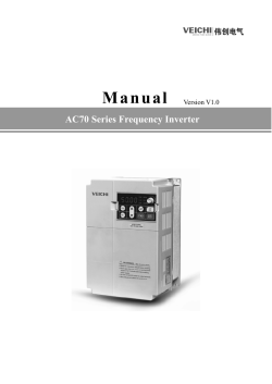 Manual AC70 Series Frequency Inverter