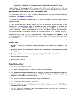Expression of Interest for Empanelment of Intellectual Property (IP) Firms