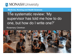The systematic review: 'My supervisor has told me how to do