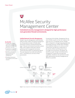 McAfee Security Management Center
