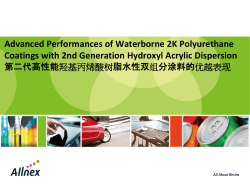Advanced Performances of Waterborne 2K Polyurethane