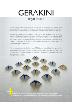 Gerakini  legal  studio  focuses  on ... distribution law, as well as related aspects of corporate and...