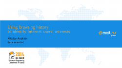 Using browsing history to identify Internet users' interests Nikolay Anokhin data scientist