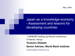 Japan as a knowledge economy - Assessment and lessons for developing countries-