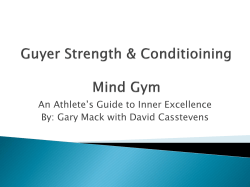 An Athlete's Guide to Inner Excellence