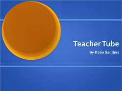 Teacher Tube By Katie Sanders