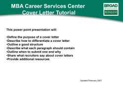 MBA Career Services Center Cover Letter Tutorial