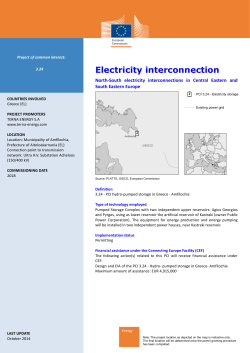 Electricity interconnection South Eastern Europe
