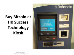 Buy Bitcoin at HK Success Technology Kiosk