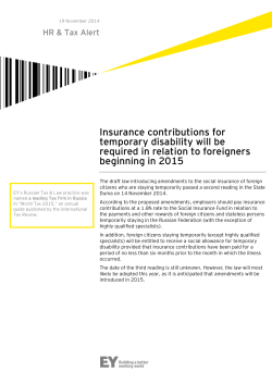Insurance contributions for temporary disability will be required in relation to foreigners