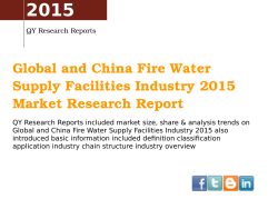 Global and China Fire Water Supply Facilities